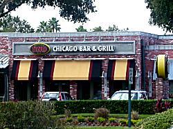 Uno Pizzeria - Lake Buena Vista, FL